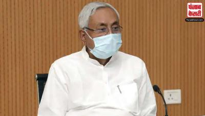 बिहार: नीतीश सरकार ने इतने दिनों के लिए दी प्रतिबंधों से छूट, नाइट कर्फ्यू रहेगा जारी