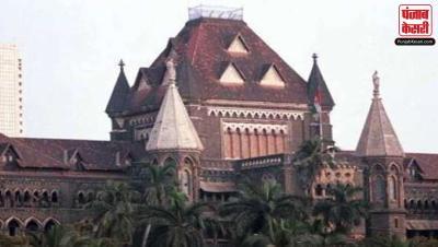 फर्जी टीकाकरण अभियान से जनता को बचाने के लिए महाराष्ट्र सरकार व BMC बनाए एक मजबूत नीति: बंबई HC