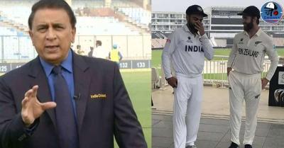 सुनील गावस्कर ने ICC को सुझाया नया फॉर्मूला, भारत-न्यूजीलैंड के बीच WTC Final को लेकर कही ये बात