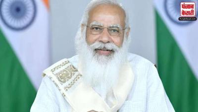 कोविड-19 से उबरने के लिए मिलकर आर्थिक प्रोत्साहन तैयार किए, केंद्र-राज्यों की साझेदारी आई काम: PM मोदी