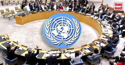 UN में भारत ने कहा - पश्चिम एशिया शांति प्रक्रिया को ज्यादा समय के लिए टाला नहीं जा सकता