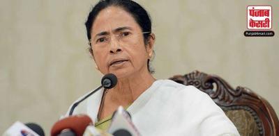 ममता बनर्जी ने लोक लेखा समिति के लिए मुकुल रॉय के नामांकन का किया समर्थन