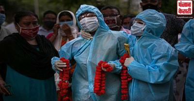 देश में 24 घंटों के अंदर सामने आए कोरोना के 51667 नए मामले, 1329 से ज्यादा मरीजों की मौत
