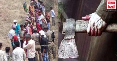 अंधविश्वास, तंत्र-मंत्र के चक्कर में हैवानियत की हदें पार, गांव वालों ने दंपति के कुल्हाड़ी-गड़ासा से किये टुकड़े-टुकड़े