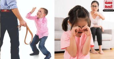 बच्चों की पिटाई करने से हो सकते ये बुरे प्रभाव, समाधान के चक्कर में खड़ी न हो जाए बड़ी समस्या