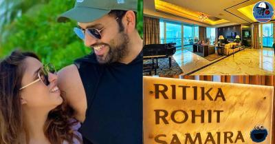 'हिटमैन' रोहित शर्मा ने लोनावाला स्थित प्रॉपर्टी की सेल, कीमत उड़ा देगी होश