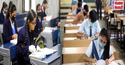 CBSE Session 2022: 10वीं-12वीं परीक्षा के लिए आया नया फार्मूला, 50% कोर्स के साथ 2 हिस्सों में होंगे एग्जाम