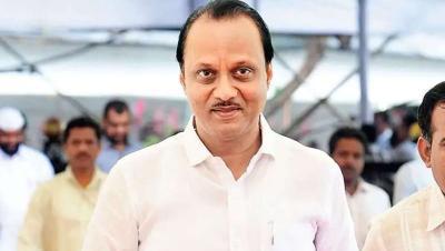 अजित पवार का दावा- महाराष्ट्र लोक सेवा आयोग से संबंधित 15 हजार से अधिक पदों को जल्द भरा जाएगा