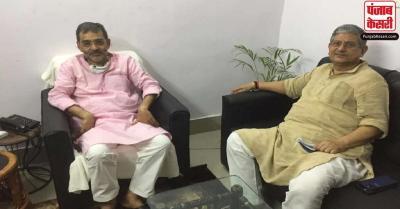 JDU सांसद ललन ने की उपेंद्र कुशवाहा से मुलाकात, कहा- औपचारिक है मुलाकात, पार्टी में कोई विवाद नहीं