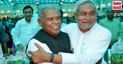 जनसंख्या नियंत्रण को लेकर सियासत जारी, CM को मिला मांझी का साथ, कहा-'नीतीश मॉडल सफल'