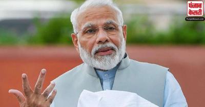 PM मोदी 16 जुलाई को गुजरात में कई परियोजनाओं का करेंगे उद्घाटन, अमित शाह समेत कई मंत्री होंगे शामिल