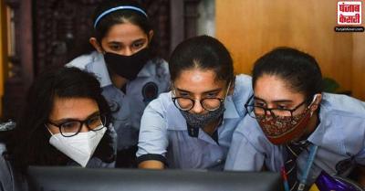 CBSE ने बढ़ाई 10वीं कक्षा के छात्रों की चिंता, रिजल्ट घोषित करने में अभी लगेगा कुछ और दिन का समय