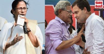 2024 में बीजेपी को हारने के लिए कांग्रेस, वामपंथी दलों को हम से हाथ मिलाना ही होगा : टीएमसी