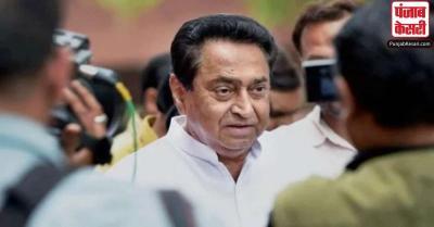 MP में ऑक्सीजन की कमी से गई सैकड़ों जाने, सरकार कितनी बेशर्मी से बोल रही है झूठ : कमलनाथ