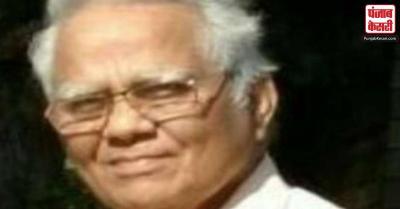 गोवा के पूर्व सांसद गोपालराव मायेकर का निधन