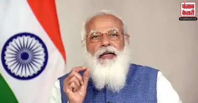 प्रधानमंत्री नरेंद्र मोदी ने तेलंगाना सड़क हादसे पर जताया शोक