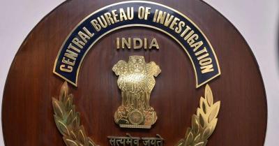 मवेशी तस्करी मामला : CBI ने जांच के लिए बिनय मिश्रा के माता-पिता को किया तलब