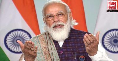 मन की बात : PM मोदी ने कहा- आजादी के मतवालों की तरह देश के विकास के लिए सभी एकजुट हों