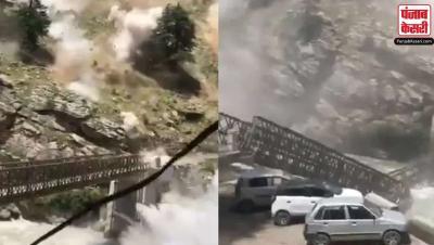 अब हिमाचल प्रदेश पर टूटा प्रकृति का कहर, किन्नौर जिले में भूस्खलन से नौ लोगों की मौत, चार घायल