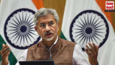 अमेरिका के बयान पर भारत सरकार का जवाब, कहा- सार्वभौमिक हैं मानवाधिकार और लोकतंत्र का सिद्धांत