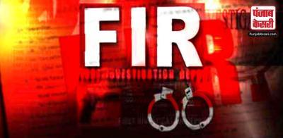 अन्नाद्रमुक से जुड़े तमिलनाडु के पूर्व मंत्री के खिलाफ FIR दर्ज