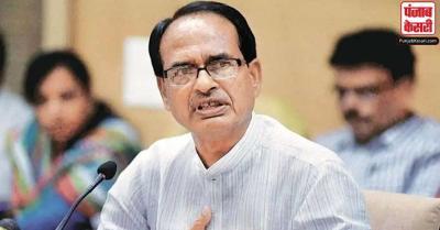 मध्य प्रदेश : मुख्यमंत्री के खिलाफ अभद्र भाषा का इस्तेमाल करने के आरोप में शिक्षक निलंबित