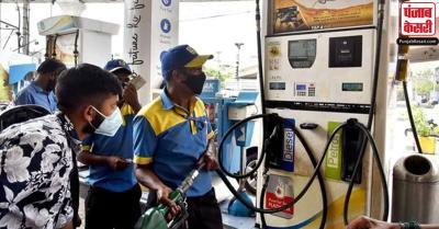ईंधन की कीमतों में आज नहीं हुआ कोई बदलाव, जानें अपने शहर का भाव