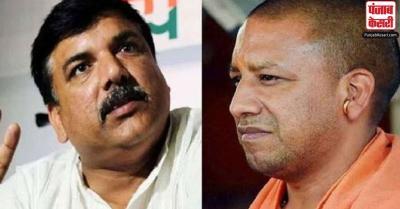 संजय सिंह ने CM योगी पर लगाया धोखाधड़ी का आरोप, कहा- सरकार के अत्याचार से पिछड़े वर्ग के लोगों में आक्रोश