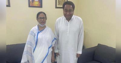 ममता बनर्जी ने कमलनाथ से की मुलाकात, भाजपा के खिलाफ संयुक्त मोर्चा बनाकर लड़ने की कवायद शुरू