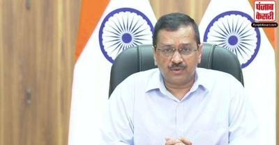 पद्म पुरस्कारों के लिए डॉक्टरों और स्वास्थ्यकर्मियों के नामों की ही सिफारिश करेगी दिल्ली सरकार : केजरीवाल