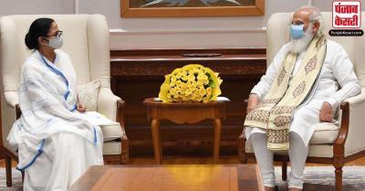 PM से मुलाकात में ममता ने मांगी बंगाल के लिए वैक्सीन, मीटिंग के बाद पेगासस को लेकर दागे सवाल