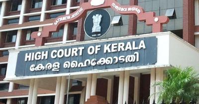 पेड़ों की कटाई मामले में जांच के तरीके को लेकर केरल सरकार को हाई कोर्ट की फटकार