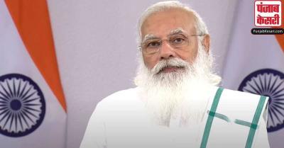NEP की प्रथम वर्षगांठ, देश को संबोधित करेंगे प्रधानमंत्री नरेंद्र मोदी