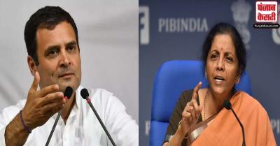 राहुल ने सीतारमण को पत्र लिखकर फसल ऋणों के भुगतान की मोहलत को 31 दिसंबर तक बढ़ाने का आग्रह किया