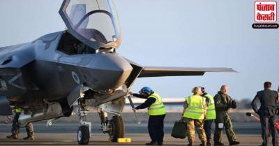 अमेरिका : वायुसेना अड्डे पर हादसे में एक वायुसेना कर्मी की मौत, अन्य तीन घायल