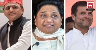 पांच चुनावी राज्यों में विपक्ष के नेता प्रदर्शन करने में रहे नाकाम