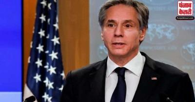US के विदेश मंत्री ने अफगानिस्तान में समावेशी सरकार बनने की जताई उम्मीद, कहा- वादों को रखें याद