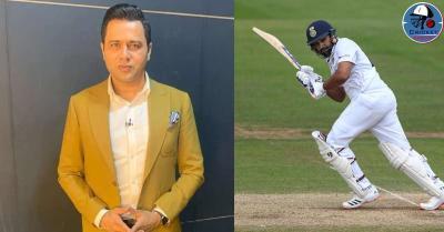 आकाश चोपड़ा ने की भविष्यवाणी, बताया- रोहित शर्मा चौथे टेस्ट की दूसरी पारी में शतक जड़ेंगे