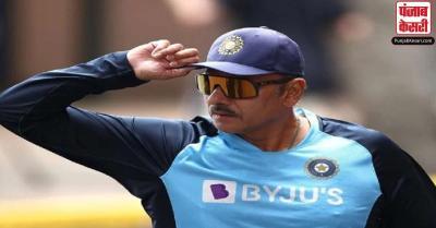 कोरोना की चपेट में आए टीम इंडिया के मुख्य कोच रवि शास्त्री, अन्य सहायक स्टाफ के साथ हुए आइसोलेट