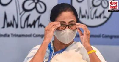 भवानीपुर से चुनाव लड़ेंगी ममता बनर्जी, उपचुनाव के लिए तृणमूल कांग्रेस ने घोषित किया अपना उम्मीदवार