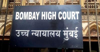 गढ़चिरौली ब्लास्ट : आरोपी की याचिका पर बॉम्बे HC ने पूरी की सुनवाई, फैसला रखा सुरक्षित