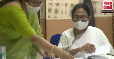 विधानसभा उपचुनाव : ममता बनर्जी ने भवानीपुर सीट से दाखिल किया नामांकन