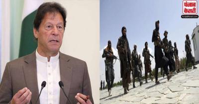 तालिबान का समर्थन करने पर आई PAK की शामत, पिछले 20 साल की 'दोहरी नीति' वाली भूमिका पर US की नजर
