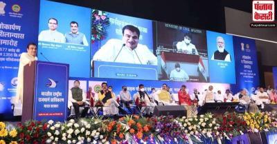एक समय बीमारू राज्य कहा जाने वाला प्रदेश मुख्यमंत्री श्री चौहान के नेतृत्व में बना विकास का उदाहरण : केन्द्रीय मंत्री गडकरी