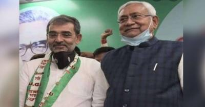 जदयू को बिहार में एक नंबर पार्टी बनाएंगे : उपेंद्र कुशवाहा