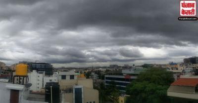 राजधानी दिल्ली में हो रही उमस भरी गर्मी की वापसी, आज दिनभर छाए रहेंगे बादल, हल्की बारिश की भी संभावना