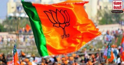 'चन्नी' को CM बनाने पर BJP का तंज- दलित वोटों की डकैती करना कांग्रेस की पुरानी आदत