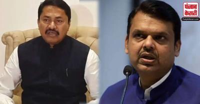 महाराष्ट्र में फड़णवीस सरकार के शासनकाल में हुए भ्रष्टाचार को सामने लाने का वक्त आ गया: कांग्रेस