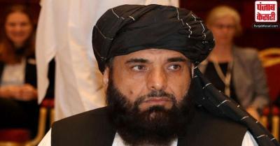 तालिबान ने व्यक्त की संयुक्त राष्ट्र महासभा में शामिल होने की इच्छा, UN महासचिव को पत्र लिख किया यह आग्रह