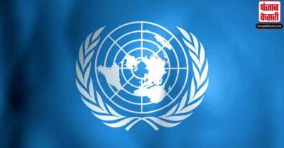 UN के नस्लवाद विरोधी लक्ष्यों को लेकर फिर दिखा मतभेद, कुछ सदस्यों ने किया खारिज